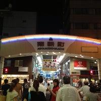 Photo taken at Minamishinmachi Shotengai by daisuke k. on 8/12/2013