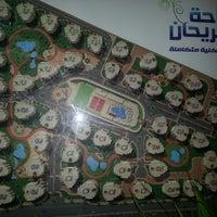 Photo taken at واحة الريحان by Mohamed M. on 9/7/2013