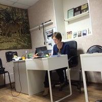 "Photo taken at Event-агентство ""то, что надо!"" by Виталий Д. on 12/6/2013"
