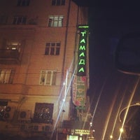 Photo taken at Тамада by Виталий Д. on 12/22/2012