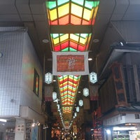 Photo taken at Nishiki Market by 凛 (Tomoko) on 6/21/2013