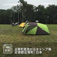 Photo taken at 足寄町里見が丘キャンプ場 by なんば さ. on 8/8/2015