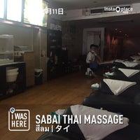 Photo taken at Sabai Thai massage by なんば さ. on 10/11/2015