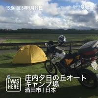Photo taken at 庄内夕日の丘オートキャンプ場 by なんば さ. on 9/19/2015