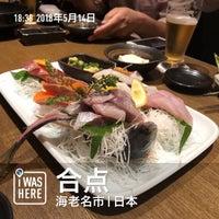 Photo taken at 合点 海老名店 by なんば さ. on 5/14/2018