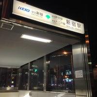 Photo taken at Shinjuku Line Shinjuku Station (S01) by Hiroshi M. on 1/19/2013