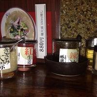 1/26/2014にHiroshi M.が横濱家 こどもの国店で撮った写真