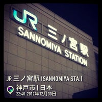 Photo taken at JR Sannomiya Station by jour13 J. on 12/30/2012