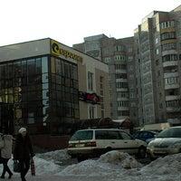 Photo taken at Евроопт by Sergey L. on 12/29/2012