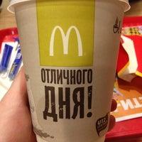 Снимок сделан в McDonald's пользователем 🅰 3/13/2013