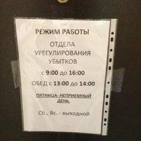 Photo taken at Россия Страховая Компания by Kitty on 9/13/2013