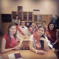 Photo taken at Техникум сервиса и туризма №29 (ТСиТ №29) by Имя Д. on 6/27/2013