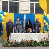 Photo taken at Школа № 23 by Anutik I. on 9/16/2013