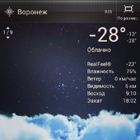Photo taken at Работница by Evgeny K. on 1/27/2014
