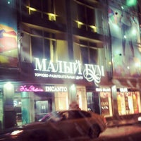 Photo taken at Малый ГУМ by Vica V. on 12/21/2012