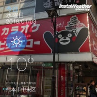 Photo taken at ジャンボカラオケ ジャンカラ 下通2号店 by くまもと ぱ. on 1/3/2018