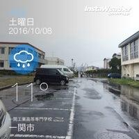 Photo taken at 一関工業高等専門学校 by くまもと ぱ. on 10/8/2016
