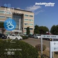 Photo taken at 一関工業高等専門学校 by くまもと ぱ. on 11/5/2016
