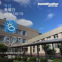 Photo taken at 一関工業高等専門学校 by くまもと ぱ. on 8/19/2016