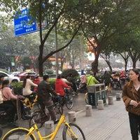 Photo taken at Guilin walking street by InBae L. on 1/19/2018