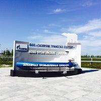 """Photo taken at Заполярная п/п """"Газпром трансгаз Сургут"""" by Nikita K. on 7/18/2014"""