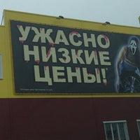 Photo taken at Шинторг-опт by Sergei D. on 9/5/2013