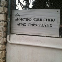 Prentresultaat vir νεκροταφείο της Αγίας Παρασκευής