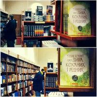 Photo taken at Книгарня «Є» by Оля С. on 9/30/2013