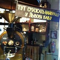 Снимок сделан в Львівська копальня кави пользователем Larisa G. 7/8/2013