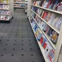 Photo taken at Jarir Bookstore by Maha H. on 11/29/2013