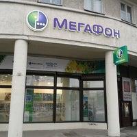 Photo taken at Мегафон by Oleg C. on 2/27/2013