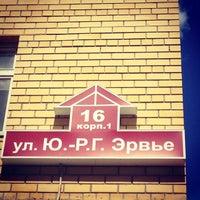 Photo taken at Согласие by Marianna M. on 7/20/2014