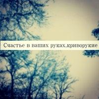 Photo taken at Согласие by Marianna M. on 8/29/2014