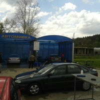 Photo taken at EKO Carwash by Svetlin P. on 4/20/2013