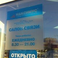 Photo taken at салон связи Максимус by Йожик Б. on 2/25/2013