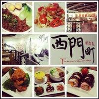 Photo taken at XiMenDing (西门町) Taiwan Cuisine by Luke T. on 10/15/2012
