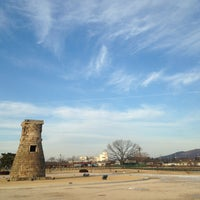 Photo taken at Cheomseongdae by SungBum H. on 1/5/2013