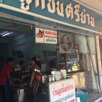 Photo prise au Look Chin Sri Yan par PLueMjAii C. le4/24/2018