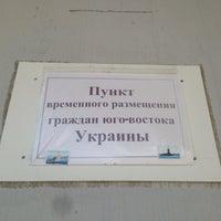 """Photo taken at Администрация МО """"Агалатовское сельское поселение"""" by Ostap D. on 8/16/2014"""