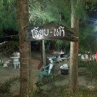 Photo taken at เลียบนที Resort by Aphiwat W. on 4/27/2013