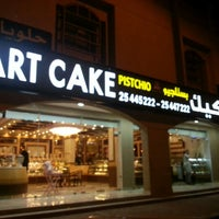 Photo taken at #ART_CAKE by boalneef ツ on 2/13/2013