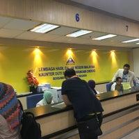 Photo taken at Lembaga Hasil Dalam Negeri by Mohd I. on 12/27/2016
