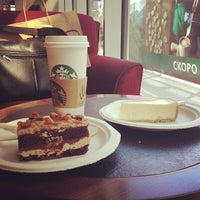 Photo taken at Starbucks by Олька Б. on 6/12/2013