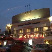 Photo taken at Театр мюзикла by Никита П. on 1/4/2013