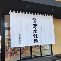 Photo taken at 柏屋 本宮店 by みちる 5. on 3/7/2018