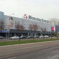 Photo taken at Mercator Centar by Aleksandar A. on 12/19/2012