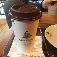 4/8/2018 tarihinde Ergün S.ziyaretçi tarafından Caribou Coffee'de çekilen fotoğraf