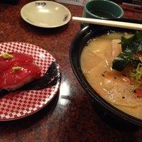 Photo taken at 銚子丸 西船橋店 by Rieko O. on 4/10/2014