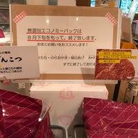 Photo taken at 播磨屋本店 京都パレスサイド店 by shodo on 8/4/2017