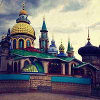 Photo taken at Храм всех религий by Natalia on 6/23/2013